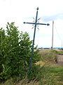 Villiers-Bonneux-FR-89-croix-03.jpg