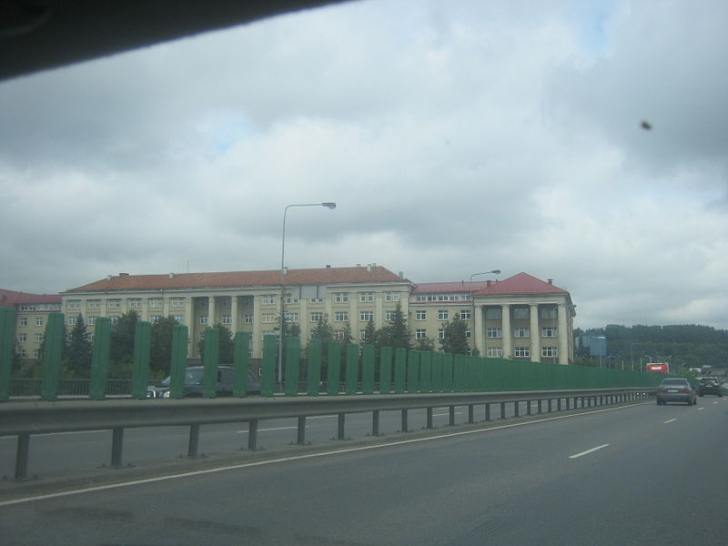 File:Vilniaus pedagoginis.JPG