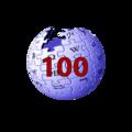 Viquibola 100.png
