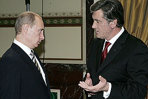 Russia–Ukraine relations - Vladimir Putin and Viktor Yushchenko in February 2008