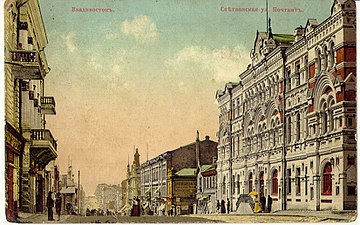 Vladivostok in the 1900s 09.jpg