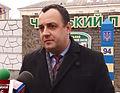 Volodymyr Chubirko.jpg