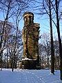Von-der-Heydt-Turm Wuppertal im Winter.JPG