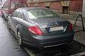 W216 grey rear.JPG