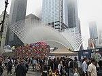 WTC Hub Sep 2018 02.jpg