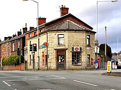 Walmersley Post Office - geograph.org.uk - 1751990.jpg