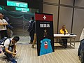 WecanLive ACG Carnival emergency exit and medicial station 20190413.jpg