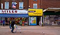 West Bromwich High St 5 (8448122150).jpg