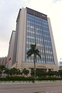 West Kowloon Law Courts Building 201609.jpg
