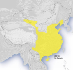 The Jin dynasty (yellow) at its greatest extent, c. 280, during the Western Jin dynasty