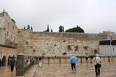 Western Wall in the rain 2010 2.jpg