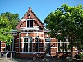 Westerpark amsterdam Haarlemmerweg 12.JPG