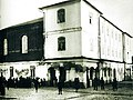 Wielka-synagoga.jpg