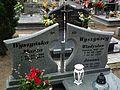Witkowo Cemetery, Wielkopolskie Uprising tomb (Wladyslaw Wyszynski).jpg