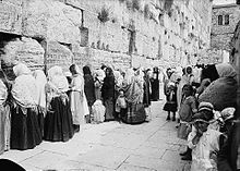 Women at western wall.jpg