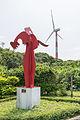 Wongwt 石門風力發電廠 (17041441898).jpg