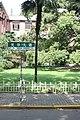 Wujiaochang, Yangpu, Shanghai, China - panoramio - 张彬 (2).jpg
