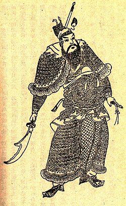 Xiahou Yuan Portrait.jpg