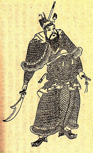Xiahou Yuan - A Qing dynasty illustration of Xiahou Yuan