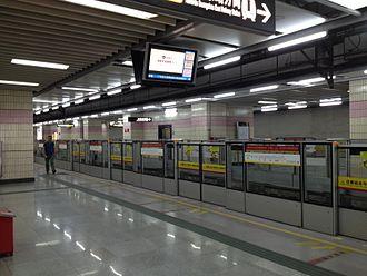 Xilang station - Image: Xilang Station Platform center For Line 1