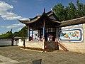 Xishan, Kunming, Yunnan, China - panoramio (12).jpg