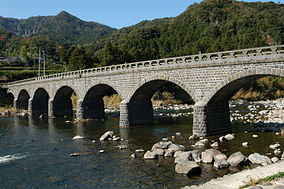 Yabakei bridge.JPG