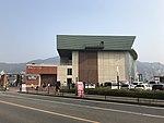 Yamato Museum 20180325.jpg