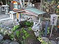 Yasaka Shrine - Sacred spring water of Gion.jpg