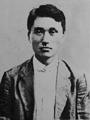Yi Gwang-gu 1919.png