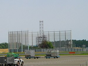 Narita International Airport - Steel tower built by protesters adjacent to Narita Airport.