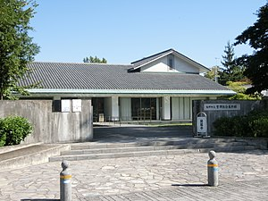 Yoshizawa Memorial Museum of Art, Sano.JPG