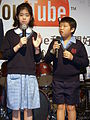 YouTube TaiwanVersionLaunch ChingshinSchool Crosstalk.jpg