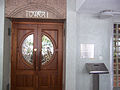 Yu Mansion building entrance.jpg