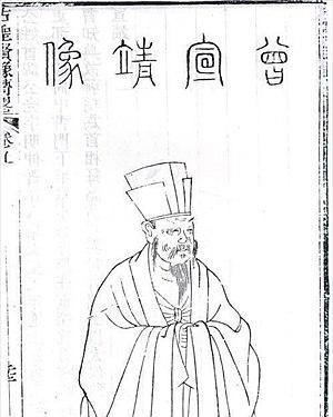 Zeng Gongliang cover