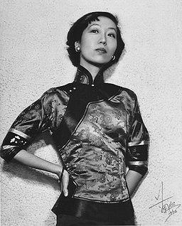 Zhang Ailing 1954