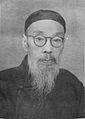 Zhou Suyuan.jpg