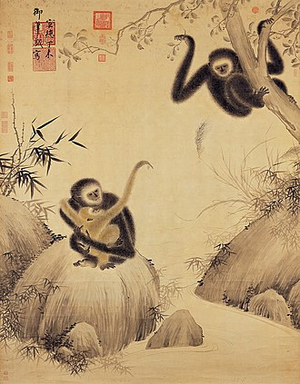 "Xuande Emperor - ""Gibbons at play"", painting by the Xuande Emperor (1427)"