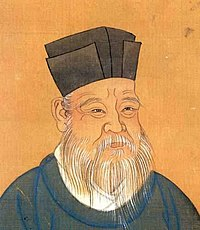 A painting of an older man with a large white beard and almost non-existent eyebrows, wearing a black robe and a square cut black hat.