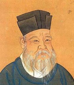 Zhu xi.jpg