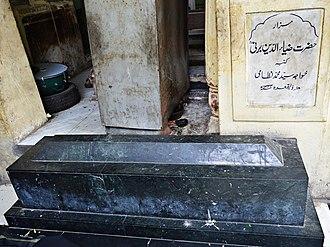 Ziauddin Barani - Tombstone of Barani