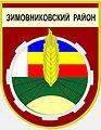 Zimovnikovsky region Rost oblast.jpg