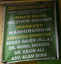 Zohora Begum Mosque - Committee Members List - Tollygunge, Kolkata