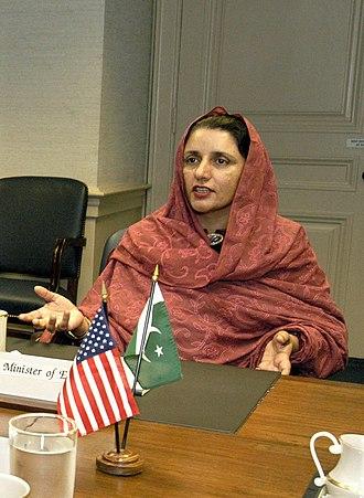 Cabinet of Pakistan - Image: Zubaida jalal khan
