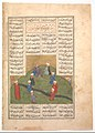 """Alexander and the Circle of Seven Sages"", Folio from a Khamsa (Quintet) of Nizami MET DP277224.jpg"