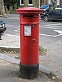 """Anonymous"" (Victorian) postbox, Church Rise, SE23 - geograph.org.uk - 899842.jpg"