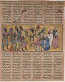 """Buzurgmihr Masters the Game of Chess"", Folio from a Shahnama (Book of Kings) MET sf34-24-1b.jpg"