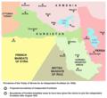 ,Bestimmungen des Vertrag von Sèvres für ein unabhängiges Kurdistan (im Jahr 1920).png