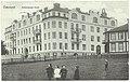 Östersund - Hellströmska Huset (ca. 1924) (3323652338).jpg