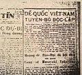Đế-quốc Việt-Nam tuyên-bố độc-lập, 1945.jpg