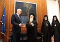 Συνάντηση με τον Οικουμενικό Πατριάρχη κ.κ. Βαρθολομαίο (5876534105).jpg